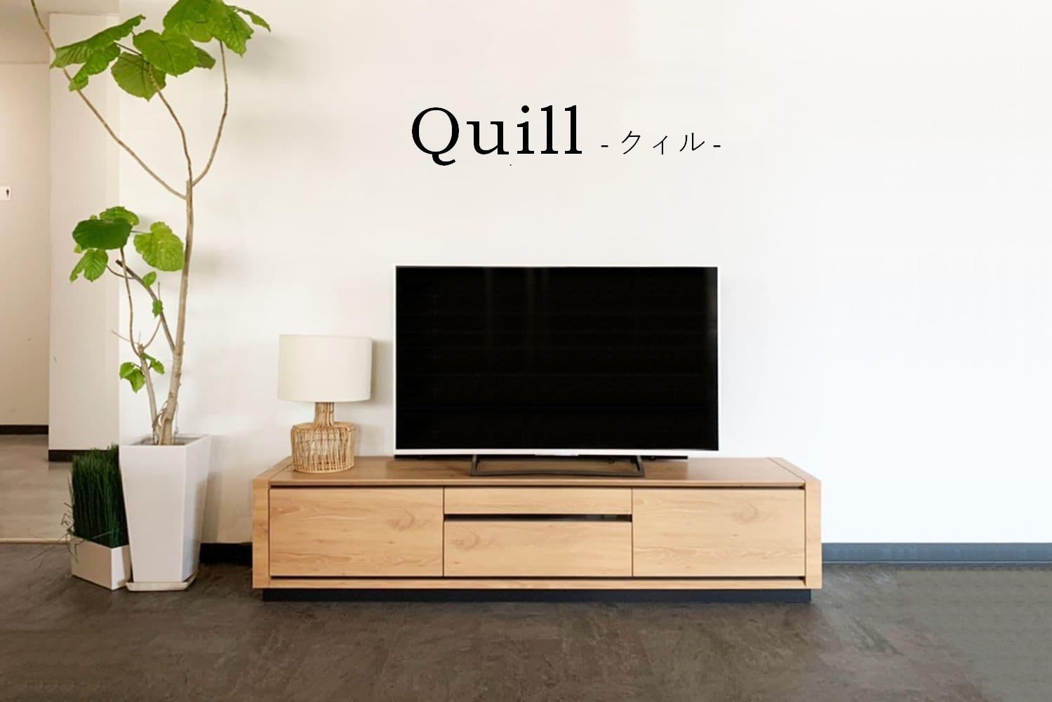 QIL,クィル,薄型テレビボード,TVボード,AVボード