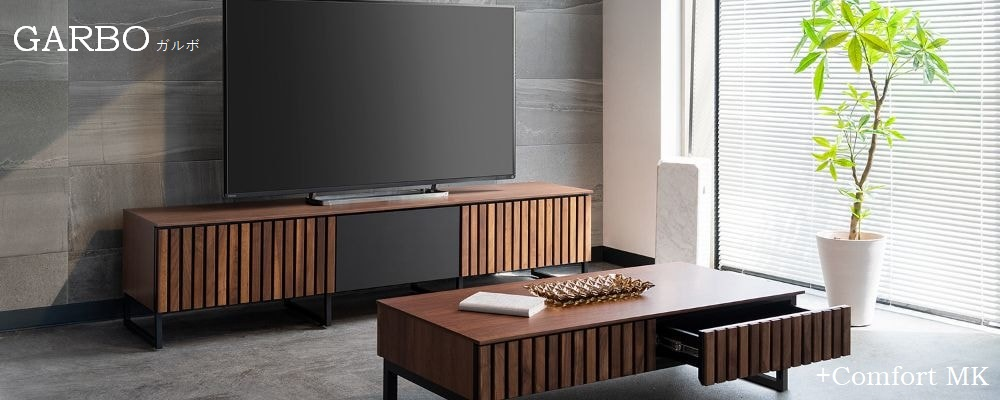 リビングテーブル,コーヒーテーブル,センターテーブル,ティーテーブル,living table,MKマエダ,GARBO,ガルボ