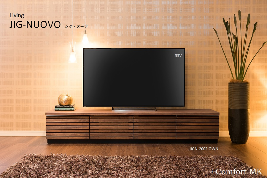 テレビボード,TVボード,テレビ台,AVボード,mkマエダ,ジグ・ヌーボ,JIG-NUOVO