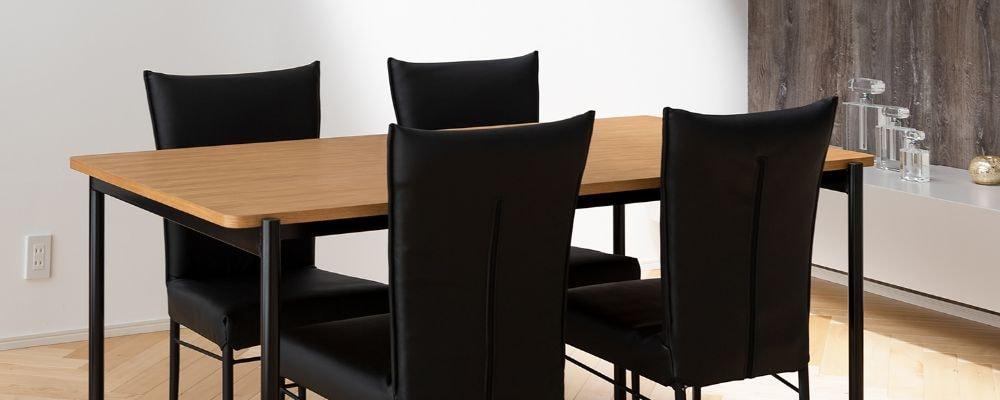 ic475,アイシー475,MKマエダ,モダンダイニングチェア,modern dinning chair,シンプルチェア,ダイニングチェア