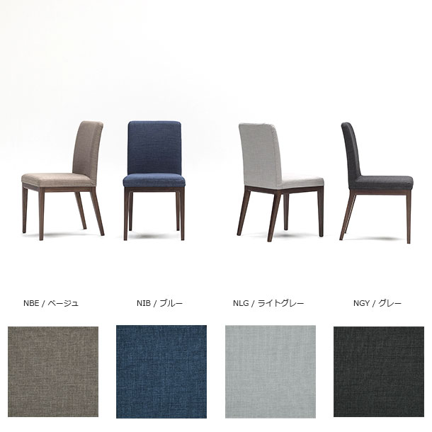 MKマエダ,モダンダイニングチェア,modern dinning chair,シンプルチェア,ダイニングチェア,La_portee_chair,ラ・ポルテ・チェア