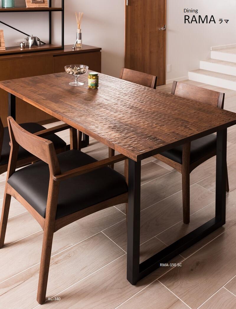 ダイニングテーブル,モダンダイニングテーブル,テーブル,ラマ,rama,mkマエダ