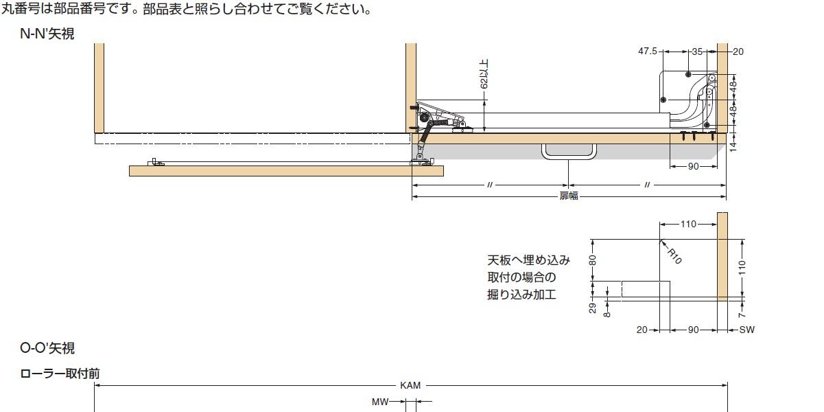 フロンティーノ 20-FS シングルドアタイプ,天板へ埋め込み,取付の場合の掘り込み加工