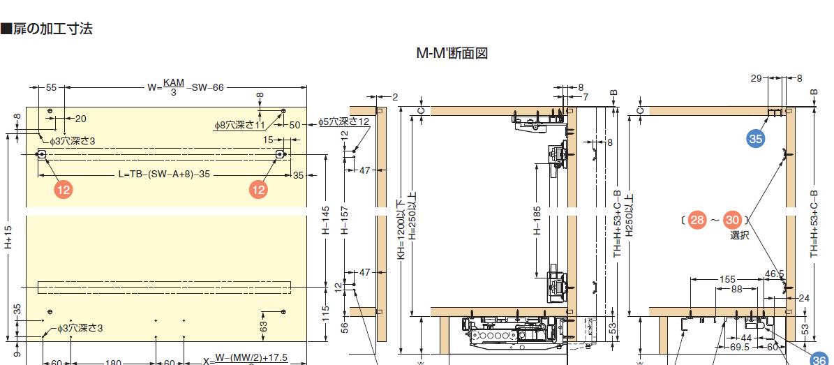 フロンティーノ 20-FS センターピースタイプ 納まり寸法例,扉の加工寸法