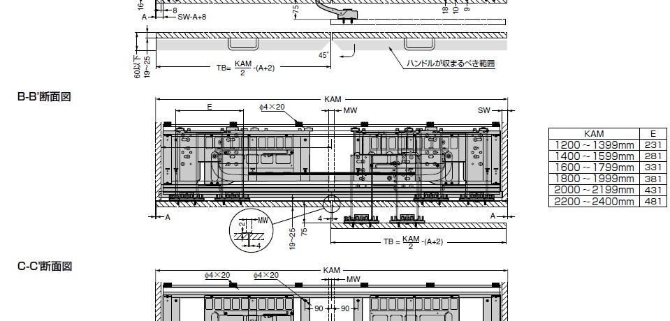 フロンティーノ 20H-FS 吊戸棚タイプ 納まり寸法例