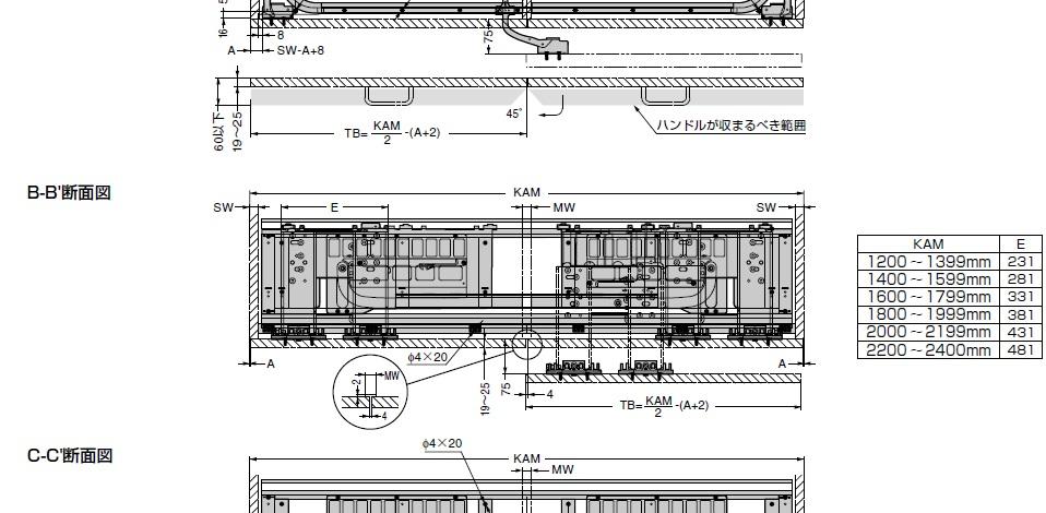 フロンティーノ 20H-FS 床置きタイプ 納まり寸法例,断面図