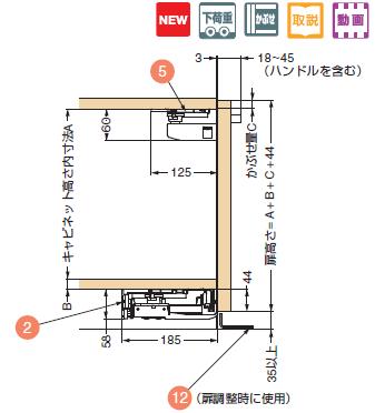 小型フラット扉システム BSスライダーSタイプ,床置きタイプキャビネット高さ内寸法