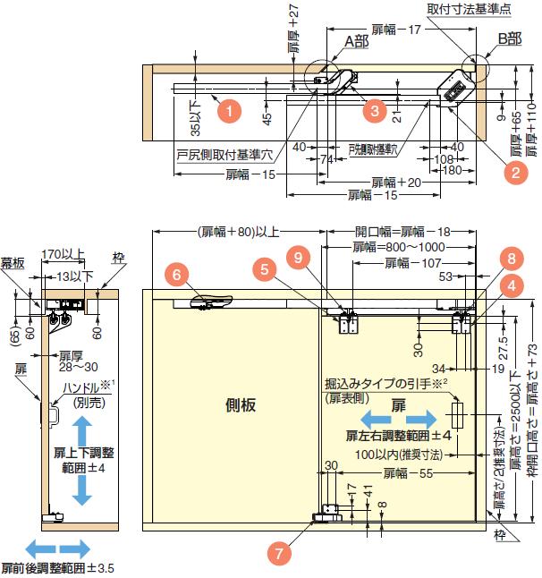 扉の納まり寸法および加工寸法例