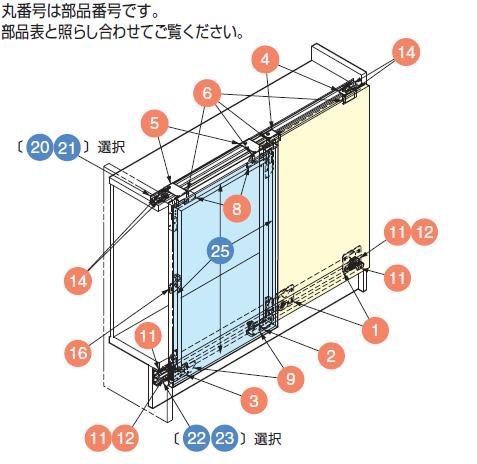 コンビーノ45HGR-FS 納まり寸法例