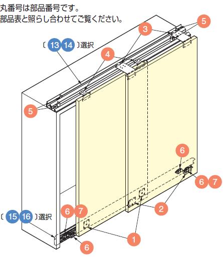 コンビーノ60H-FS 納まり寸法例