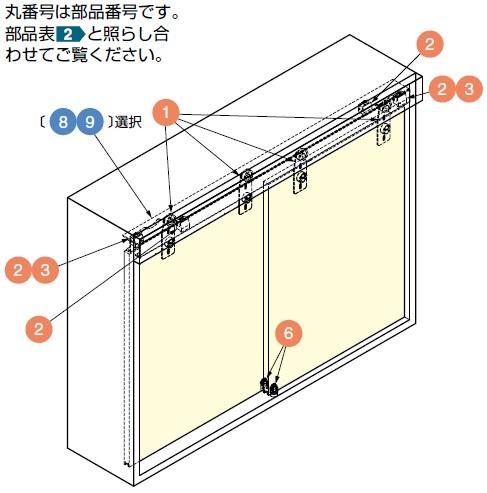 コンビーノ60H-IS 引戸 インセット 納まり寸法例