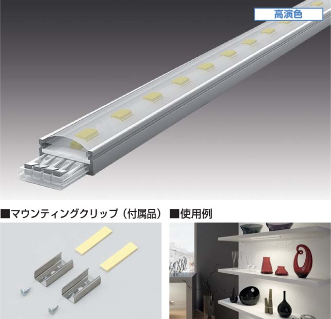 LEDライト,LED照明,LEDダウンライト