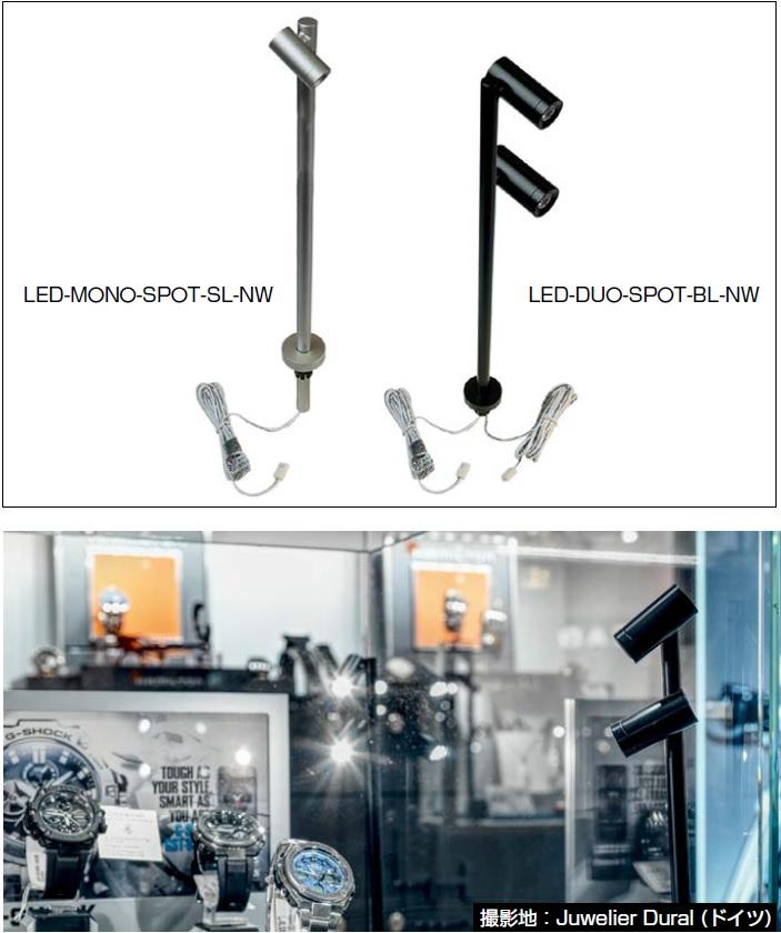 LEDスポットライト,LED照明,LED-SPOT型