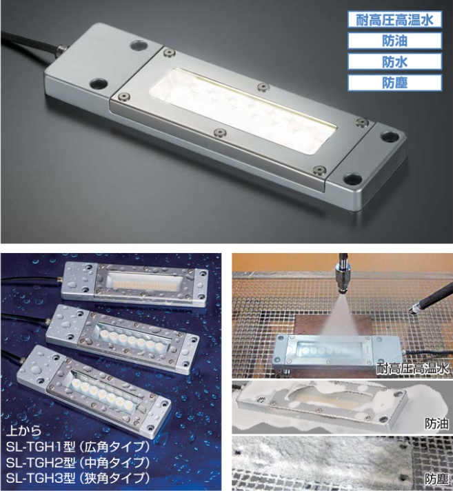 LEDバーライト,LED照明,LEDダウンライト