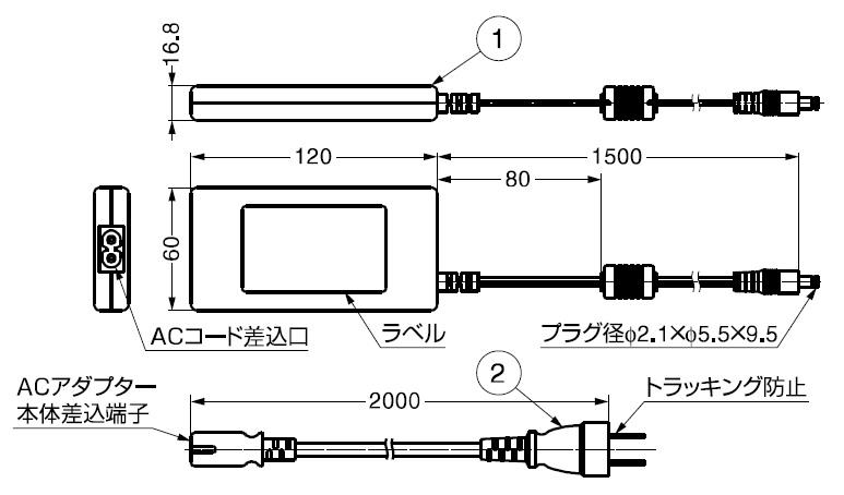 LED用ACアダプター詳細図