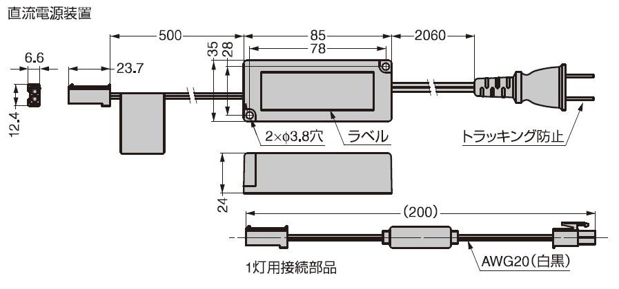 LED用直流電源装置詳細図