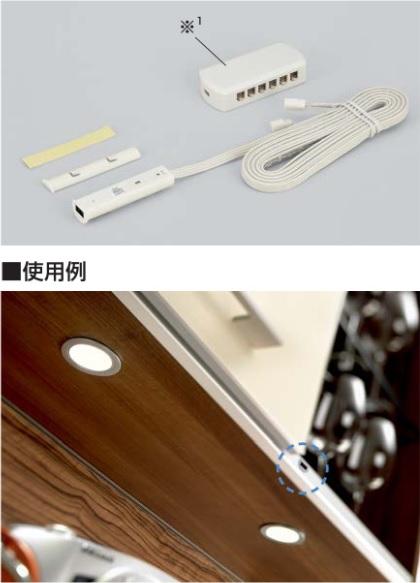 LED用埋め込みセンサースイッチ