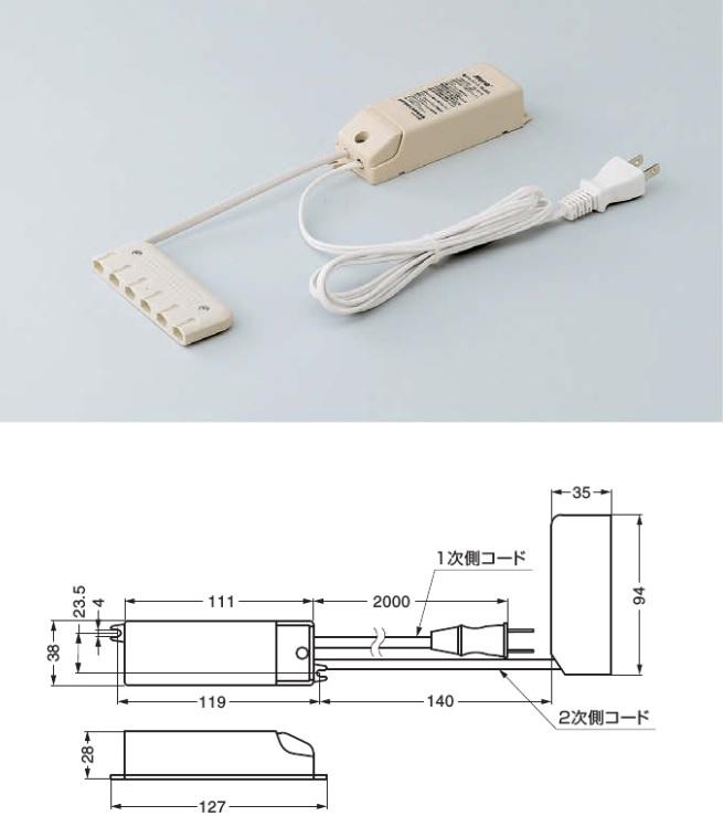 LED用電子トランス