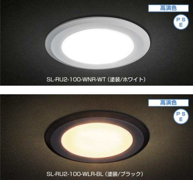 LED,LED照明,LEDダウンライト