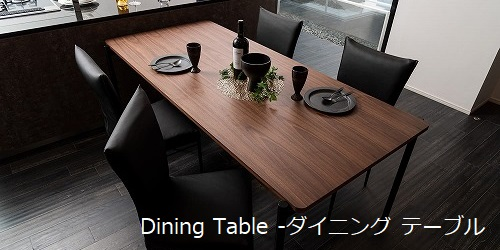 ダイニングテーブル,ダイニングセット,モダンガラステーブル,都会的な暮らしに