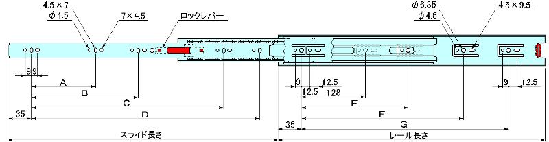 横付けレール,引き出しレール,脱着式フルエクステンションレール,3段引きスライドレール,ユニクロメッキ