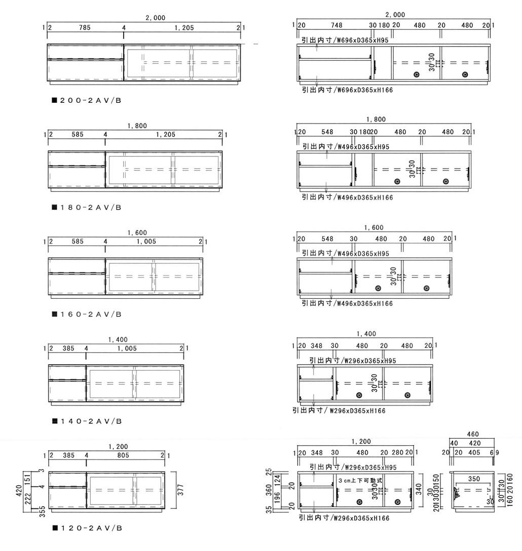 詳細図,テレビボード,テレビ台,AVボード,TV board,TVボード,ウォールナット材,オーク材