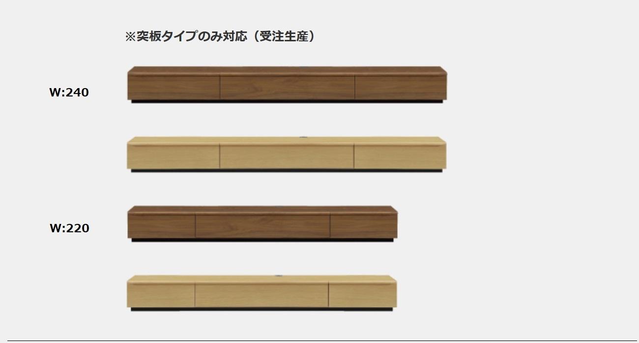 サイズバリエーション,テレビ台,TV board,AVボード,TVボード-ムーブ