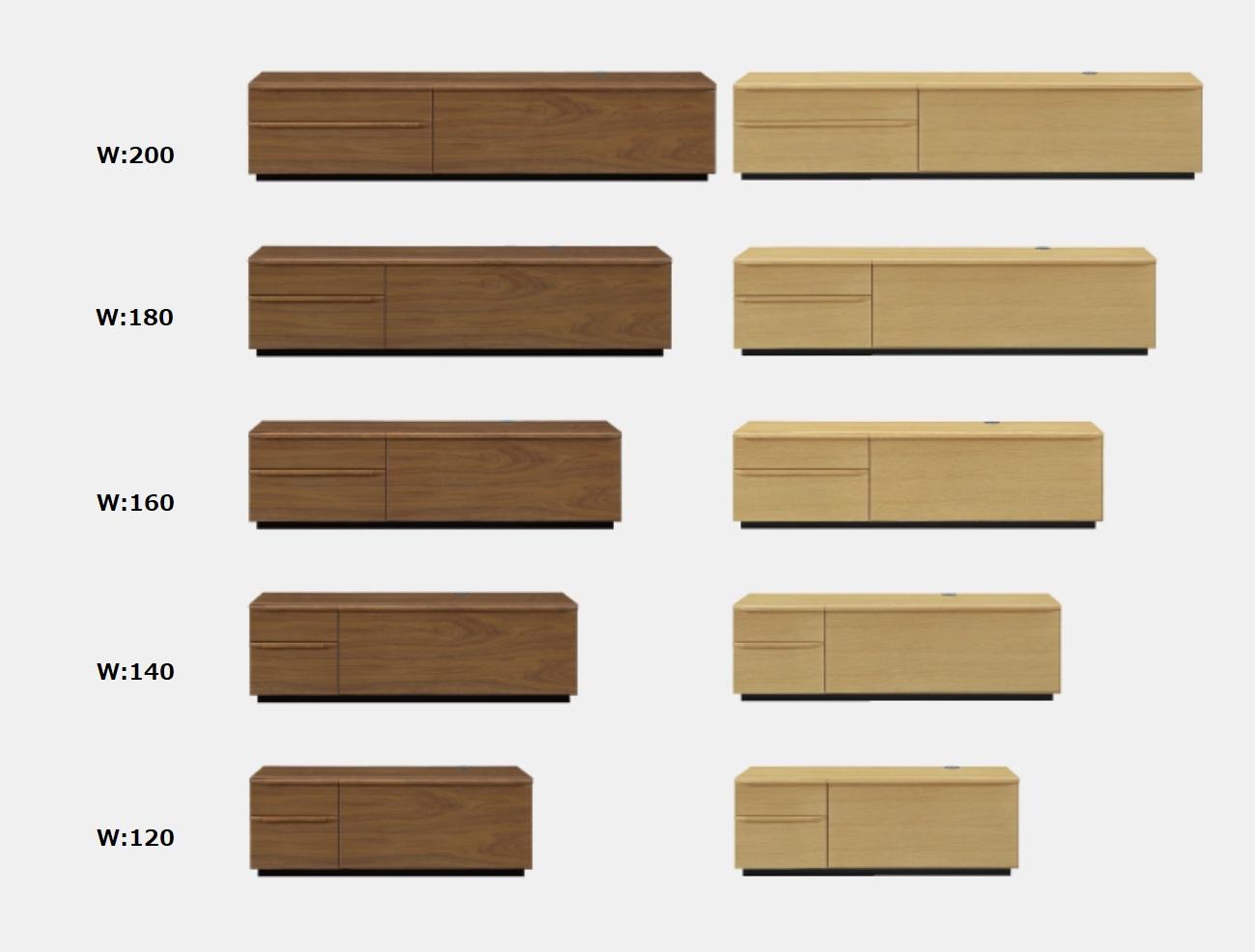 テレビボード,テレビ台,AVボード,TV board,TVボード,ウォールナット材,オーク材