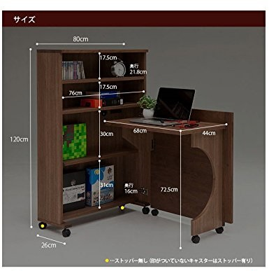デスクキャビネット,デスク,机,desk
